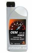 Масло OEM Force  5W40 SL/CF, 1л син.